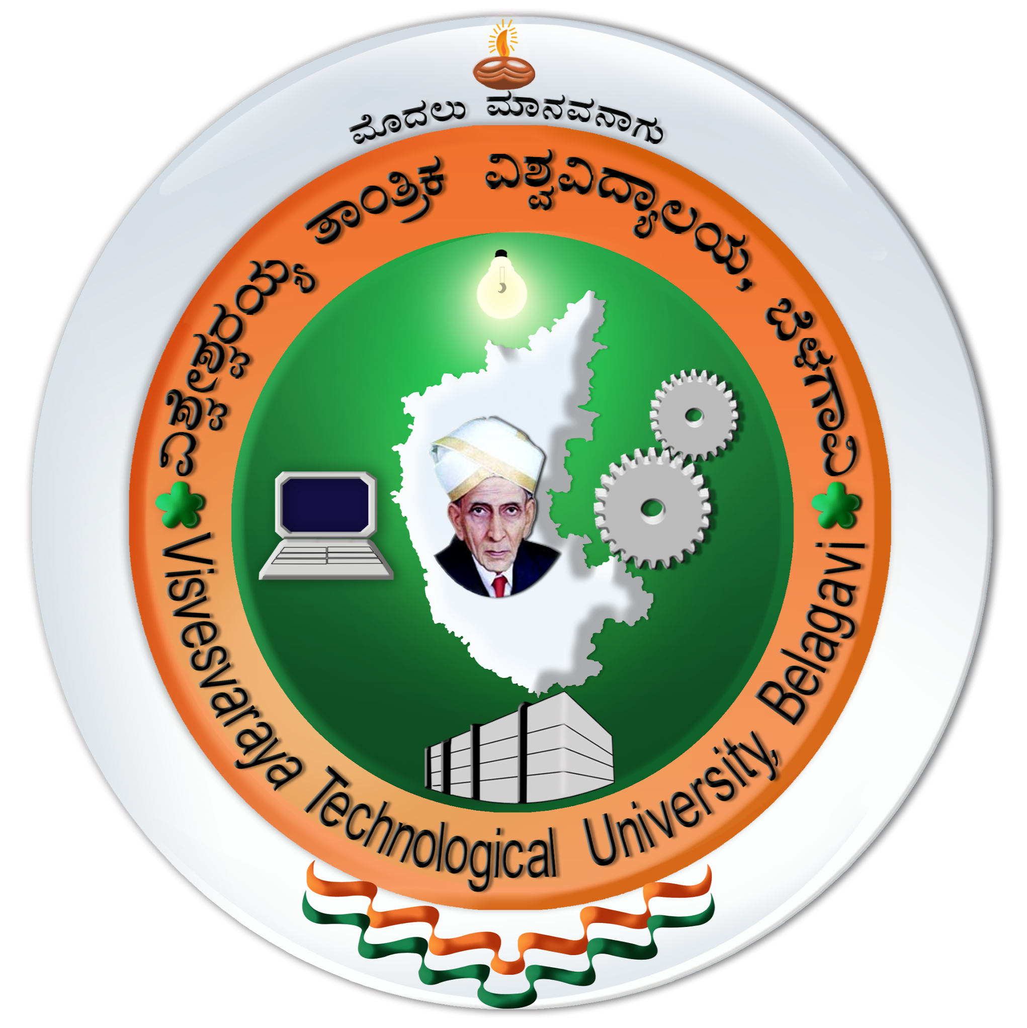VTU Results 2019-20 Non CBCS and CBCS Ist, 3rd, 5th, 7th Result 2019-20 vtu.ac.in 1