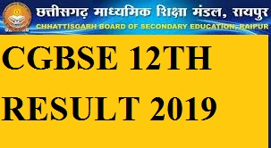 CGBSE Class 12 Result 2020 ~ CG HS Results ~ Chhattisgarh +2 Class Inter Marks ; Cgbse.nic.in 1