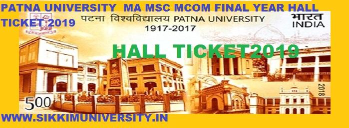 Patna University MSC MA MCOM Final Year Admit Card 2019 1
