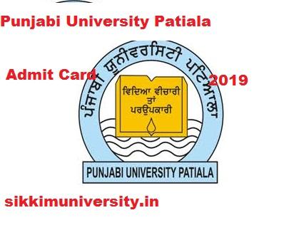 Punjabi University Hall Ticket 2020 Download Sem. Exam Admit Card 1