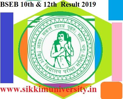 BSEB ने घोषित किया 10th/12th Result 2021 मार्च परीक्षा नतीजा biharboardonline.bihar.gov.in 1