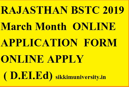Rajasthan BSTC 2019 Online Application Form, Primary Edu. BSTC (D.EI.Ed) Pre Entrance Test Notification 1