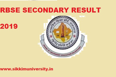 Rajasthan Board Secondary/10th Result 2020 | Rbse 10th Class Result 2020 1