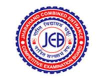SBTE Jharkhand Even Sem Results 2020  2nd, 4th, 6th Even Sem Exams Diploma Result 1