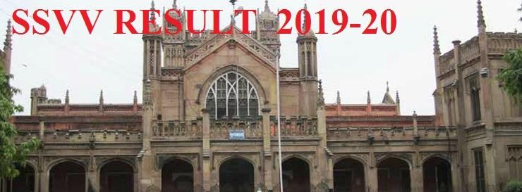 Sampurnanand Sanskrit University Results 2020 Latest SSV परिणाम 2020 1