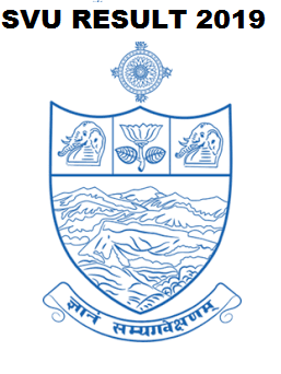SVU 2nd, 4th, 6th Sem. Result 2020, Sri Venkateswara University April/May UG/PG Result 2020 1