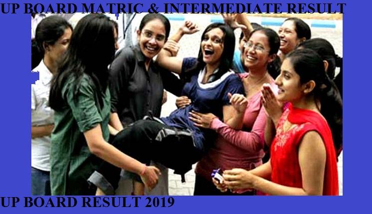 UP Board 2020 अप्रैल में घोषित होंगे 10वीं -12वीं का Result at upresults.nic.in 2