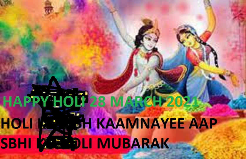 Happy Holi March 2021 Wishes QUOTES English and Hindi 1