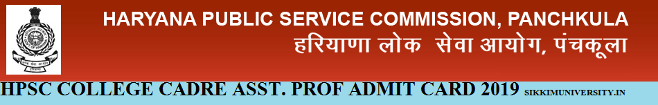 Haryana PSC Asst. Prof. Admit Card 2021 Exam Hall Ticket & Date at www.hpsc.gov.in 2