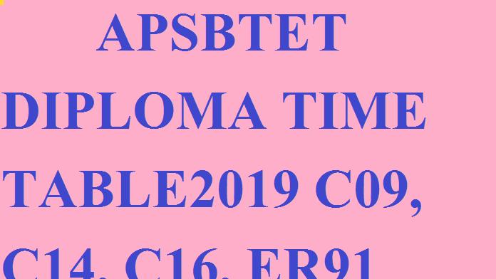 AP SBTET Diploma  C09, C14, C16 Time Table 2020 Download Supply/Regular Exam Date Sheet 1