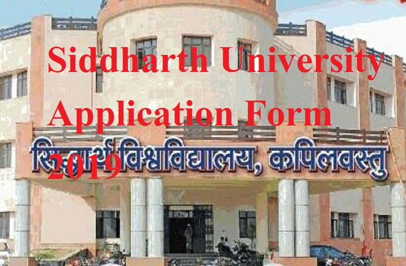 Siddharth University 2020 Application Form UG/PG Exam Form @sidunikapilvastu.edu.in 1
