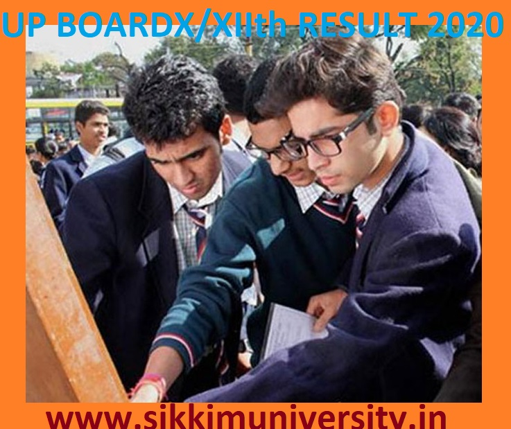 UP BOARD INTER RESULT 2020 EXPECTED DATE APRIL/ MAY AT UPRESULTS.NIC.IN 1