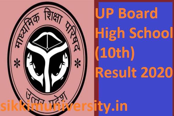 UP Board 10वीं/ हाई स्कूल Result 2020 का नतीजा 30 अप्रैल तक घोषित किया जावेगा 1