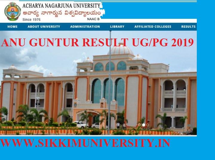 Acharya Nagarjuna University 1/2/3 Year रिजल्ट 2019, ANU Ist, 2nd, 3rd Year PG UG Exam Result 2019 1