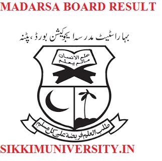 Madarsa Board Result 2020 State Wise Maulvi, Fazil, Alim Result Various States 3