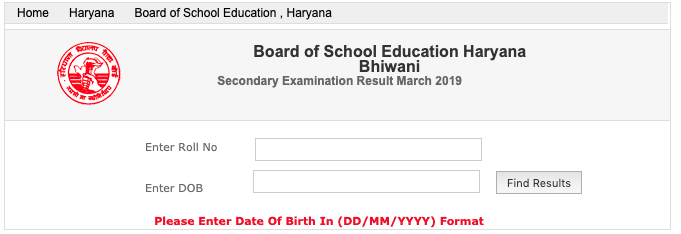 Haryana Board 10th Results 2019 Date