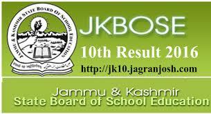 Jkbose Regular & Private 12th Result 2020 Name Wise | JK board 12th Science, Arts, Commerce Result 2020 1