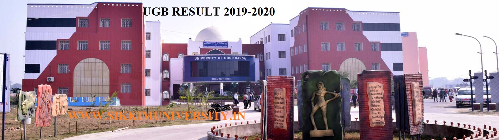 Gour Banga University Result 2021 BSC BA BCOM (General/Hons) Result 1