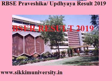 BSER रिजल्ट 2021 Praveshika 10th   RBSE Varishtha Upadhyah 12th Sanskrit Result 2021 1