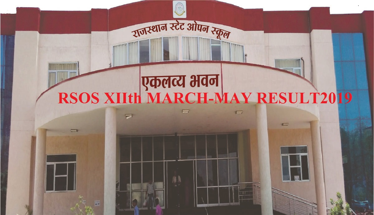 RSOS घोषित 12th Result 2021 Name Wise/ रोल नंबर Wise- Rajasthan State Open School XIIth Results March-May 2021 1