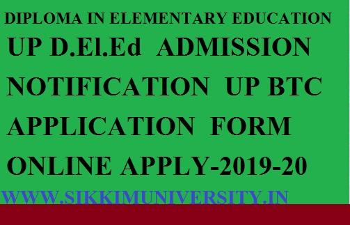 UP D.EI.ED/JBT Admission 2019-2020 Application Form Notification/Dates 2