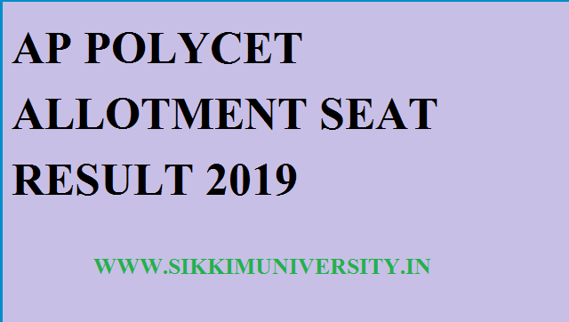 AP POLYCET Released Seat Allotment 2020 Result - Download Allotment Order at Appolycet.nic.in 1