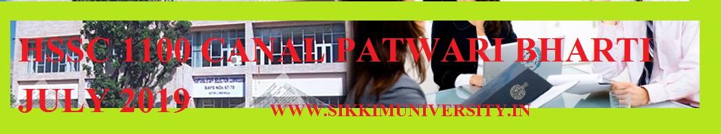 HSSC Panchkula 1100 Canal Patwari Bharti 2020 Online Form 1