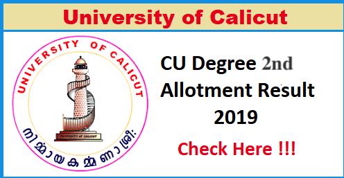 Calicut University Degree 2nd Allotment list 2019