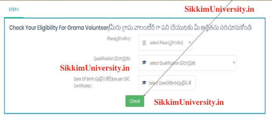 Download AP Grama Volunteer Notification 2019 PDF