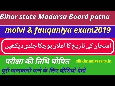 Bihar Madarsa Board Time Table 2019 BSMEB Maulvi, Fauquania Exam Date
