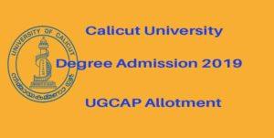 calicut-university-degree-second-allotment-2019