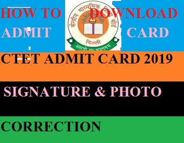 CTET Admit Card Exam July 2021- CTET Hall Ticket July 2021 Released Download Here 1