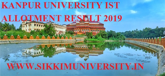 Kanpur University First Allotment 2020 Result UG Degree CAP List of Admission 1