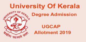kerala-university-ug-trial-allotment-2019-300x148