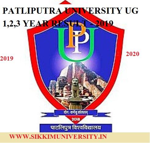 Patliputra University Ist, 2nd, 3rd Year April/May Result 2019 BSC BA BCOM MA Exam 1