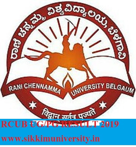RCUB Ist, 2nd, 3rd Year April/May Result 2020 BA MA BSC MCOM, BCOM MSC Exam 1