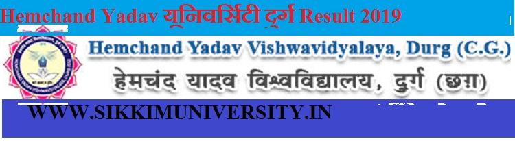 दुर्ग यूनिवर्सिटी Durg University UG/PG Result 2020 BA, BSc, BCom 1/2/3 Year 1