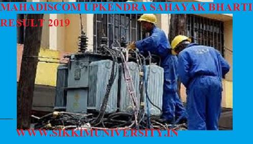 MAHADISCOM 2000 Upkendra Sahayak Result 2019 Merit List Cut Off Marks 1