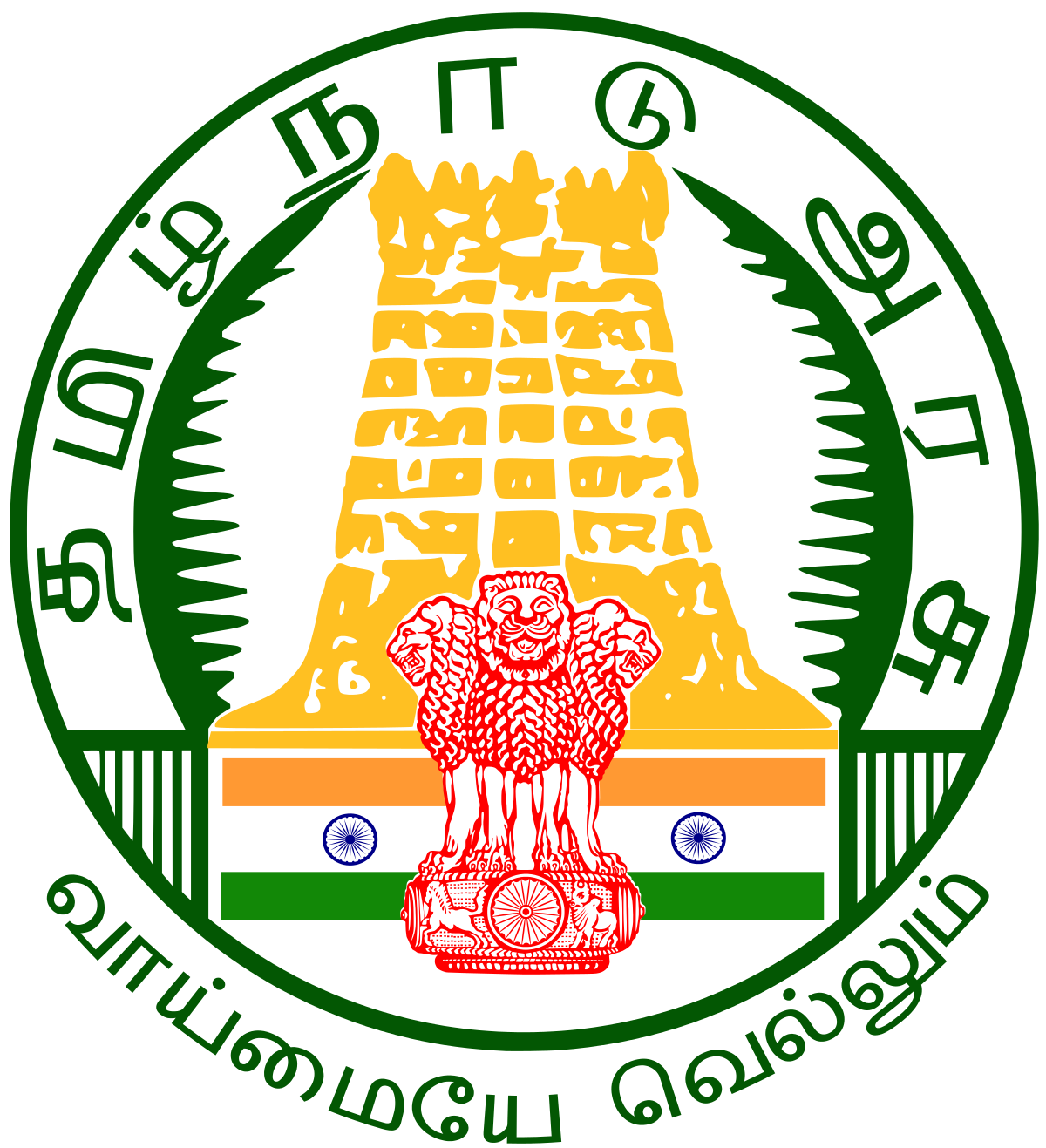 Tamil Nadu Board Exam 2021: TN SSLC, TN HSE (+1) & HSE (+2 ) Date Sheet Released Exam Date  1