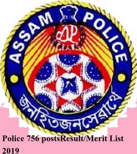 Assam Police 756 Posts Result/Merit List 2021 Junior Assistant PWD Cut Off slprbassam.in 1