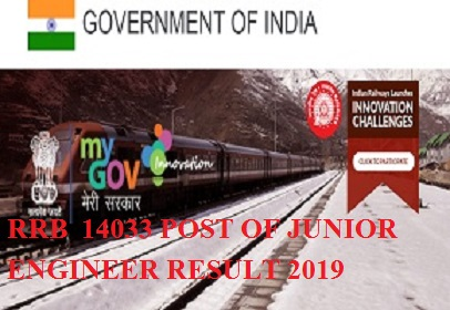 RRB 14033 JE Result 2019 देखें यहाँ Railway Jr Engineer CBT Stage-I Result Date Merit Cut Off List at indianrailways.gov.in 1