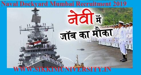 Naval Dockyard Mumbai Recruitment 2019 for 1233 NDM Apprentice Online Form Date Exam at bharatseva.com 1