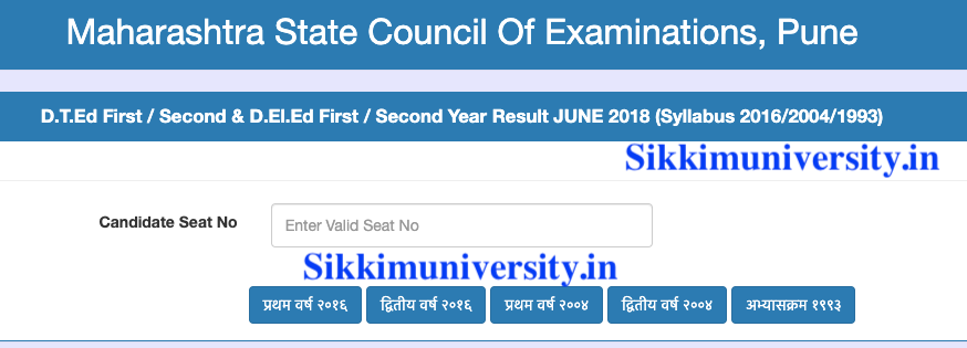 MAHARASHTRA D.EL.ED RESULT 2019 MCSE PUNE D.T.ED 1ST & 2ND YEAR RESULTS DOWNLOAD