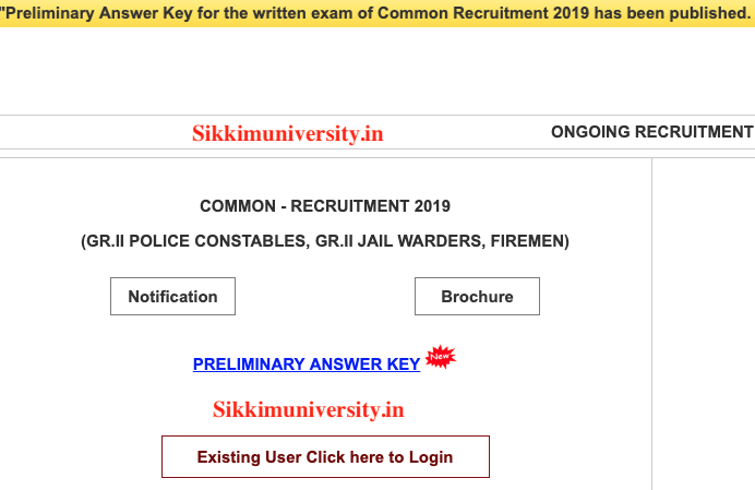{OUT} TNUSRB Police Constable Result 2021 – Cutoff Marks,Merit/Selection List tnusrbonline.org 1