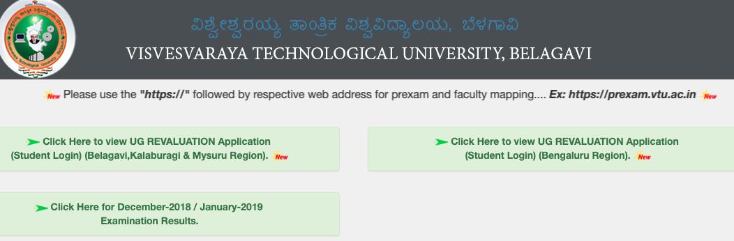 Vtu Results 2019 {Declared} All Sem  BE B Tech MCA MBA