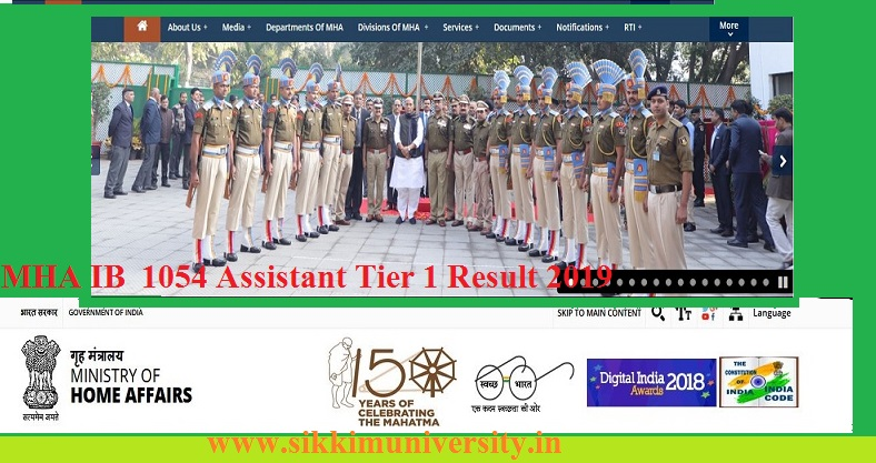 MHA IB 1054 Assistant Tier 1 Result 2019 (Available Now)- MHA IB Merit List, Cut Off Marks @mha.gov.in 1