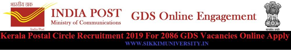 Kerala Postal Circle Recruitment 2019 For 2086 GDS Vacancies Online Apply 1