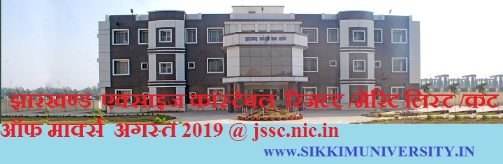 JSSC Excise सिपाही Result 2019-  Download JECCE 518 Excise Constable Merit List /Cut Off at jssc.nic.in 1