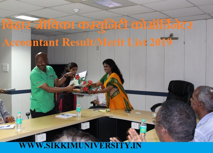 BRLPS 3409 Office Assistant Community Coordinator Result 2019 बिहार जीविका कम्युनिटी कोऑर्डिनेटर Accountant Merit List at brlps.in 1