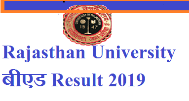 Rajasthan University बीएड Result 2021 1st/2nd Year June Exam Name Wise 1
